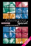Afterschool Special and Turn Me Up Over and On double DVD